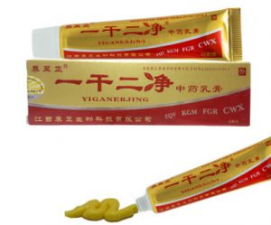 Yi Gan Er Jing